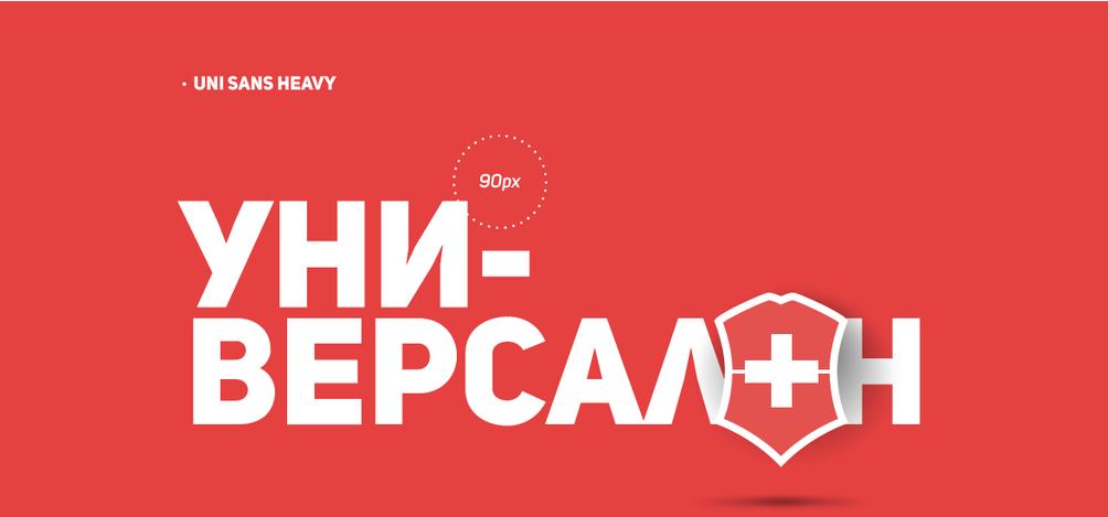 UNI SANS THIN CAPS FONT - Uni Sans Font Family Free Download