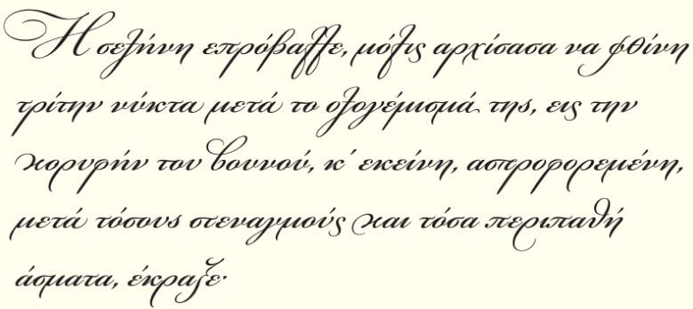 bickham-font