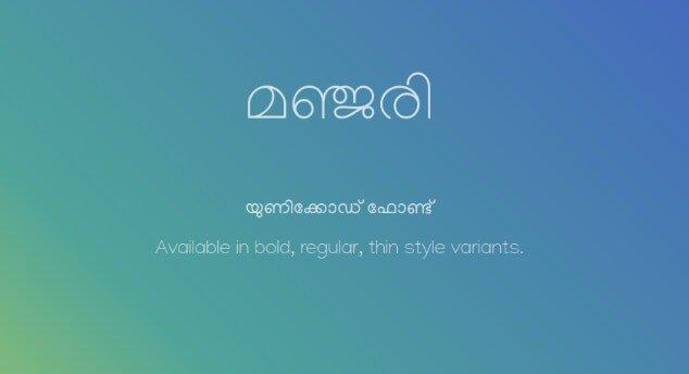 Malayalam Font