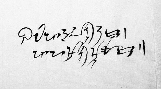 Baybayin Font