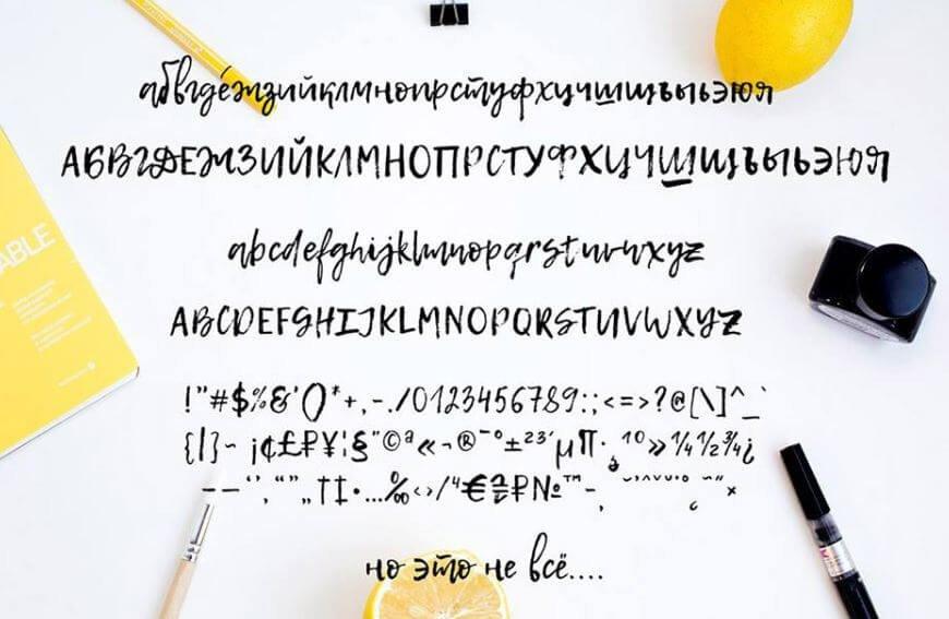 Lemon Font - Lemon Tuesday Handwritten Font Free Download