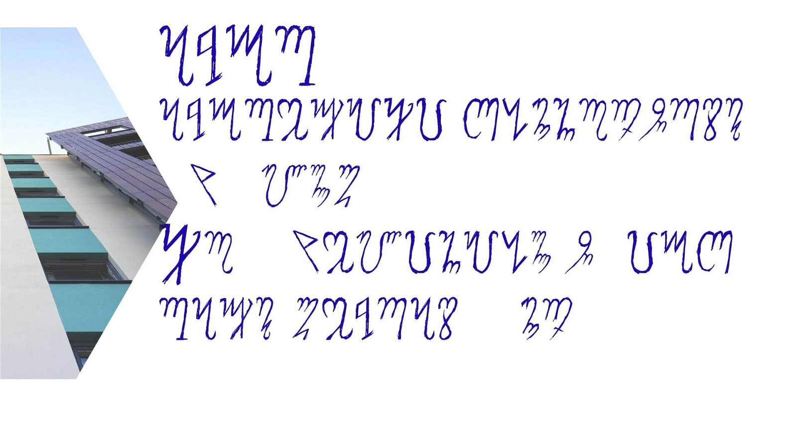 Theban Alphabet Font View - Theban Alphabet Font Free Download